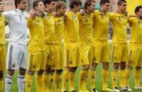За выход на Евро-2011 Украина поборется с Голландией