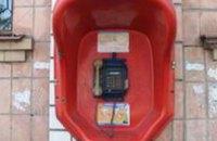 В Днепропетровске телефонный террорист «заминировал» рынок