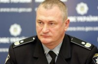 Самым криминальным городом Украины назван Днепр