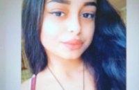 В Марганце разыскивается 15-летняя Виктория Рист (ФОТО)