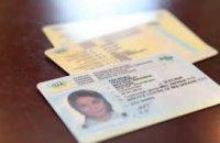 Что делать, если в период карантина завершился срок действия водительского удостоверения, выданного впервые на 2 года