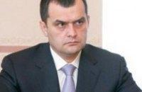 Начальником налоговой милиции назначили донецкого генерал-майора