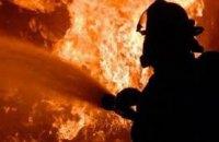 Во Львове произошел пожар в  торговом центре