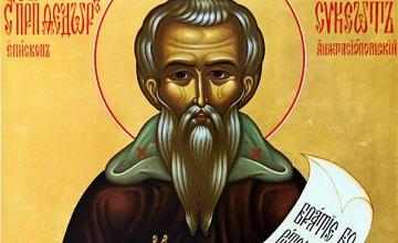 Сегодня православные молитвенно почитают память преподобного Феодора Сикеота