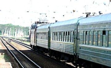 В крымском поезде пожилой мужчина облил кислотой трех пассажиров