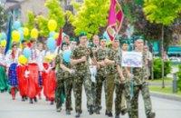 На Днепропетровщине начался патриотический квест (ФОТО)