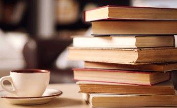 12 февраля в Центральной библиотеке Днепра пройдет презентация нового сборника стихов поэта Александра Ратнера