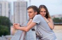 Днепровский депутат поделился историей своей любви