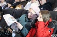 Мы благодарны Геннадию Гуфману за внимание и тепло для пожилых людей, - участники Киноклуба выходного дня поделились своими впечатлениями