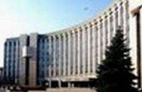 Депутаты взяли перерыв в обсуждении урегулирования арендной платы за землю в Днепропетровске