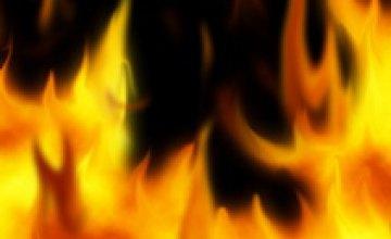 В Днепропетровске районному судье сожгли забор и угрожают поджогом имущества
