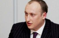 «Институт Украиники» просит Ивана Куличнко утвердить новую дату основания Днепропетровска