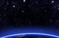Изготовление Огненного петуха и сборка робота: Днепровский планетарий приглашает горожан отпраздновать Китайский Новый год