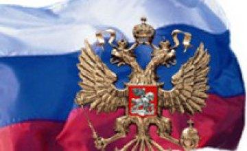 МИД РФ: «Украинское руководство пошло на серьезный антироссийский шаг»