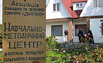 Сельский туризм в Днепропетровской области (ФОТОРЕПОРТАЖ)