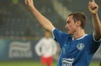 «Днепр» одержал первую победу на новом стадионе
