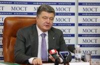 Порошенко надеется, что 5 сентября в Минске начнутся реальные переговоры о мирном урегулировании конфликта