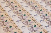 Стало известно, сколько миллионеров проживает в Днепропетровской области