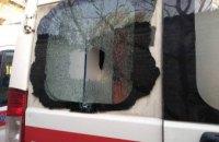 На Днепропетровщине пьяный пациент разбил стекло в машине скорой (ФОТО)
