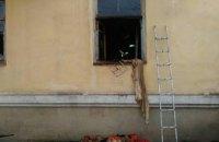 В Желтых Водах на пожаре в собственной квартире погибли сын с матерью