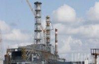 Депутаты в марте обсудят вопрос закрытия Чернобыльской АЭС