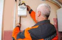 АТ «Дніпропетровськгаз»: «Вчасне технічне обслуговування газових мереж рятує життя»