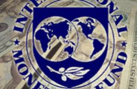 МВФ увеличивает кредит для Украины до $40 млрд