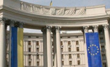 В МЗС Украины прокомментировали ядерные испытания в Северной Корее