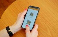 Экспресс-регистрация - самый простой способ зарегистрироваться в онлайн-сервисе 104.ua дистанционно