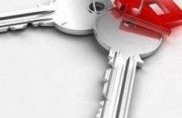 Жители ж/м Приднепровск наиболее активно оформляют документы на приватизацию комнат в общежитиях
