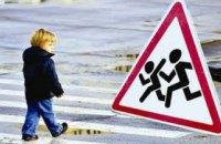 В Днепре прошел месячник «Внимание: дети на дороге»
