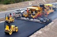 Украина построит автобан от Одессы до польской границы