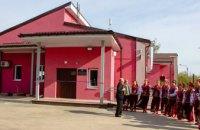 """У Дніпрі після реконструкції відкрили культурно-молодіжний центр """"Краснопілля"""""""
