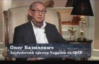 «Интер» посвятит эфир памяти легендарного тренера Олега Безилевича