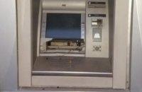 В Харькове ночью подорвали банкомат (ФОТО,ВИДЕО)
