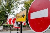 Зміни у русі громадського транспорту Дніпра через будівельні роботи