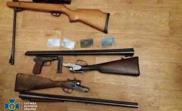На Днепропетровщине СБУ разоблачила группировку торговцев оружием
