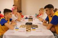 Спортсмены из Днепропетровщины - чемпионы мира по шашкам