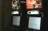 В Днепропетровске ликвидировали зал игровых автоматов