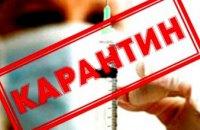Более 1 тыс. проверок за неделю: сколько предприятий нарушили карантинный режим в Днепропетровской области