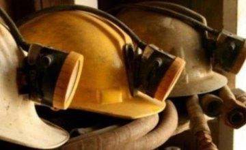 Забастовка шахтеров Кривбасса завершилась соглашением в пользу работников
