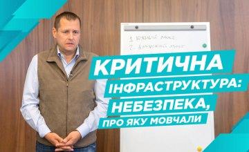 Борис Филатов о Госбюджете-2020: к местному самоуправлению в правительстве особо не прислушиваются