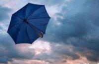 Штормовой ветер и гроза: синоптики предупредили о резком ухудшении погоды
