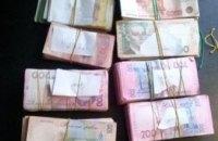 В зону АТО пытались провезти миллион рублей и около 350 тыс грн