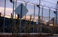 В США из спецтюрьмы совершен первый побег за 20 лет
