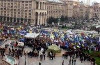 На Майдане собрались более 5 тыс. предпринимателей