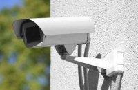 Днепропетровщину планируют сделать более безопасной с помощью системы видеонаблюдения