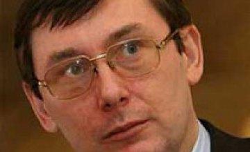 Суд арестовал Юрия Луценко