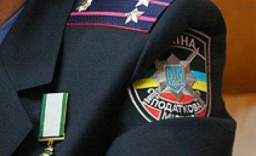 В Днепропетровске налоговики «не заметили» фиктивное предприятие