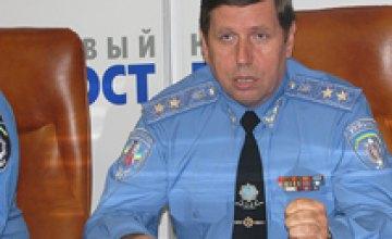 ГПУ возбудила уголовное дело против экс-ректора Днепропетровского госуниверситета внутренних дел